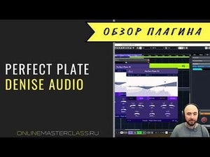 cover image from AudioMasterClass